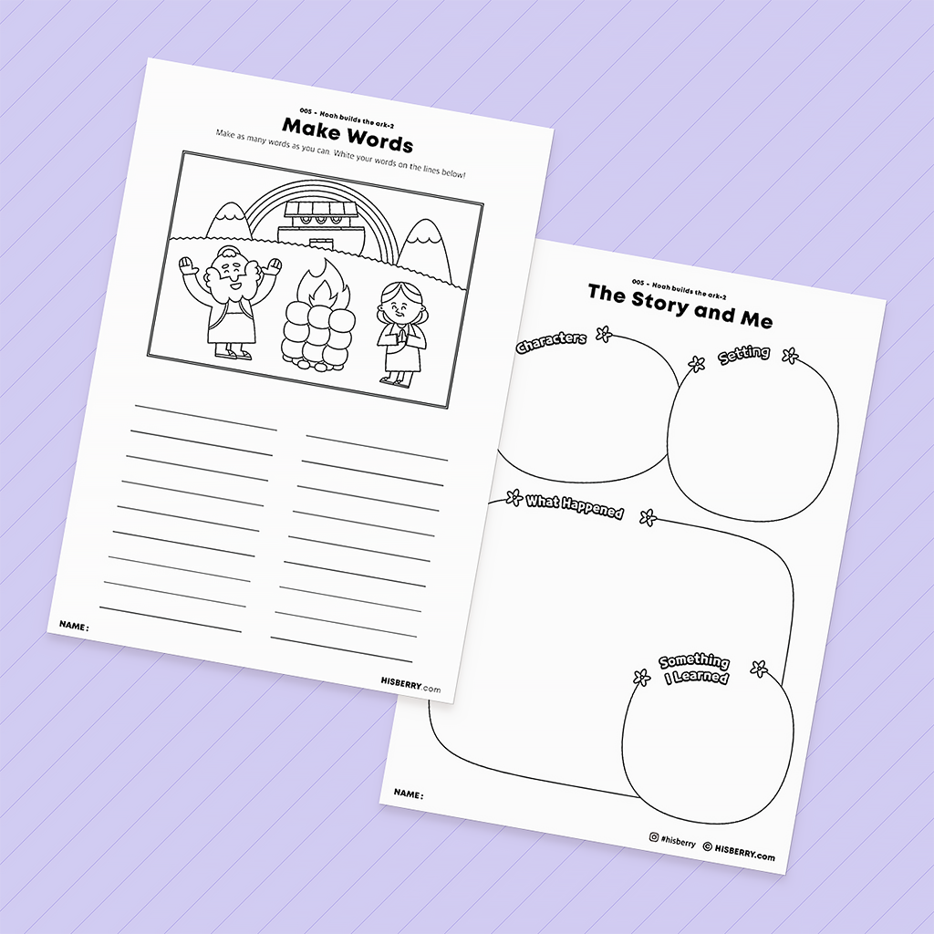 Noah builds the ark1- Bible Verse Worksheet Pack for Kid Lesson