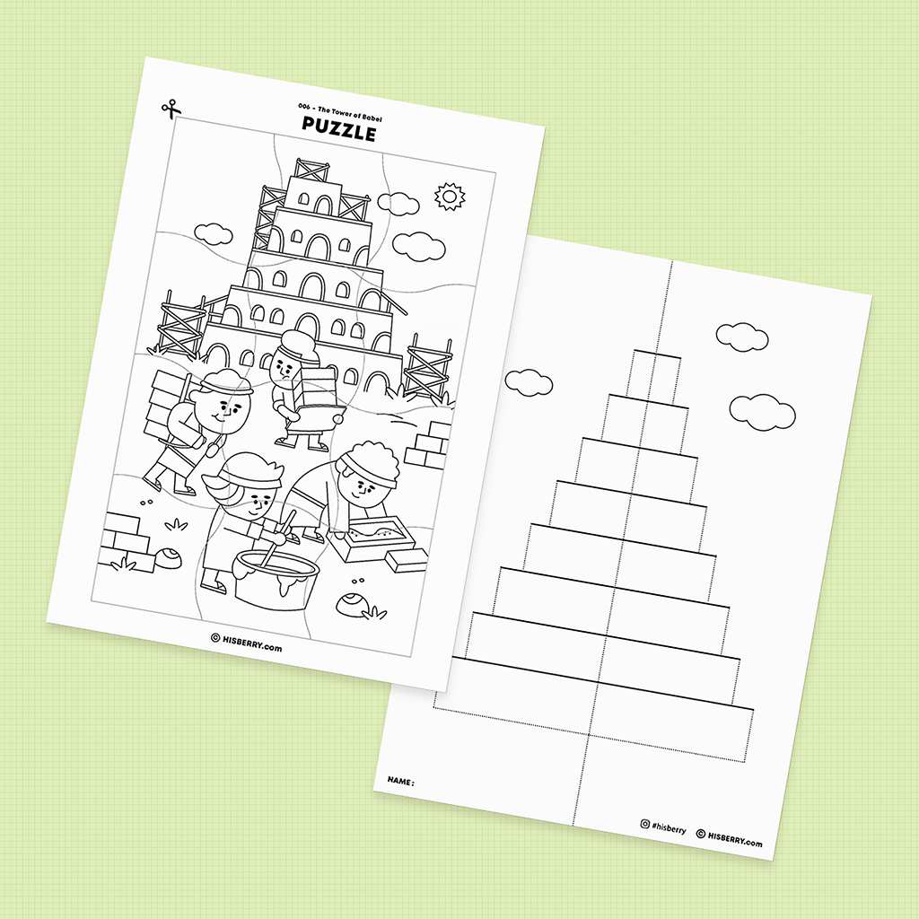 The Tower of Babel - Bible lesson Activity Printables for kids