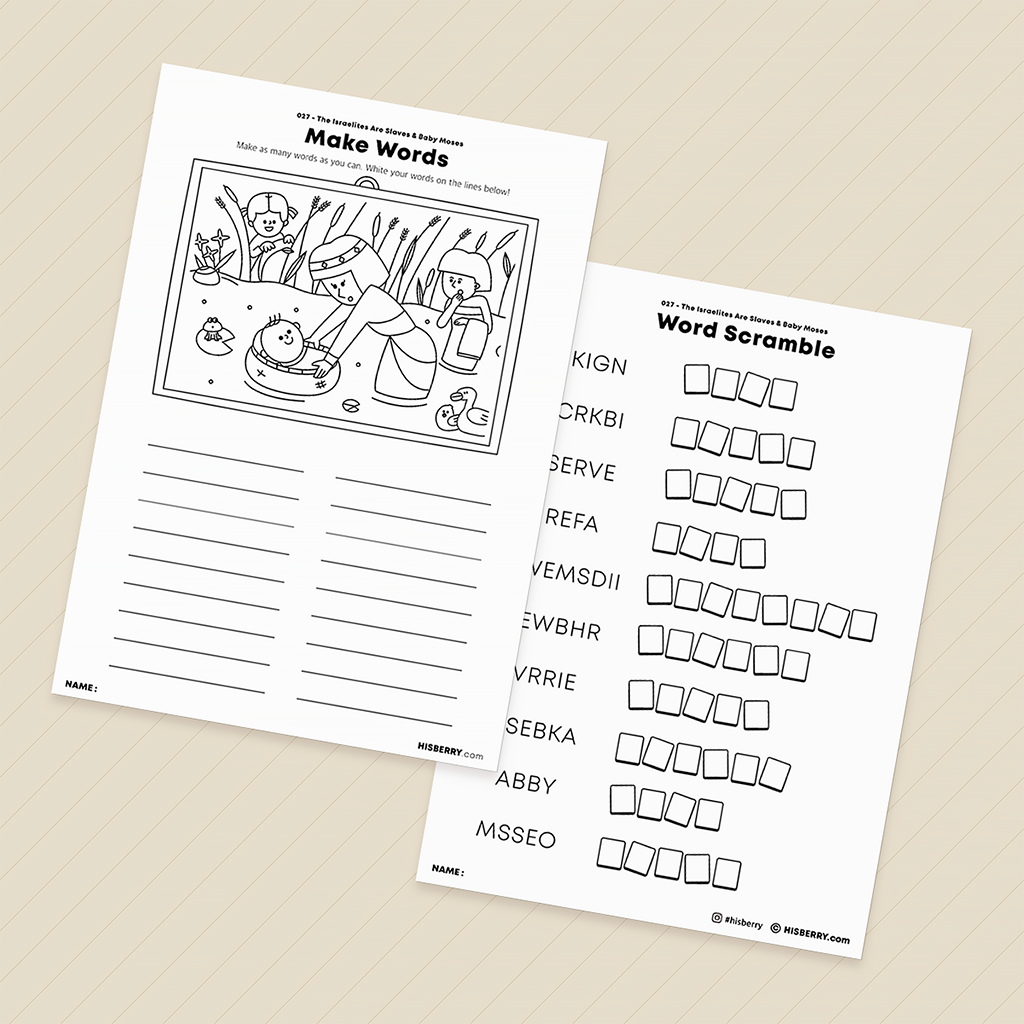 Joseph Forgives His Brothers - Bible lesson Activity Printables for kids