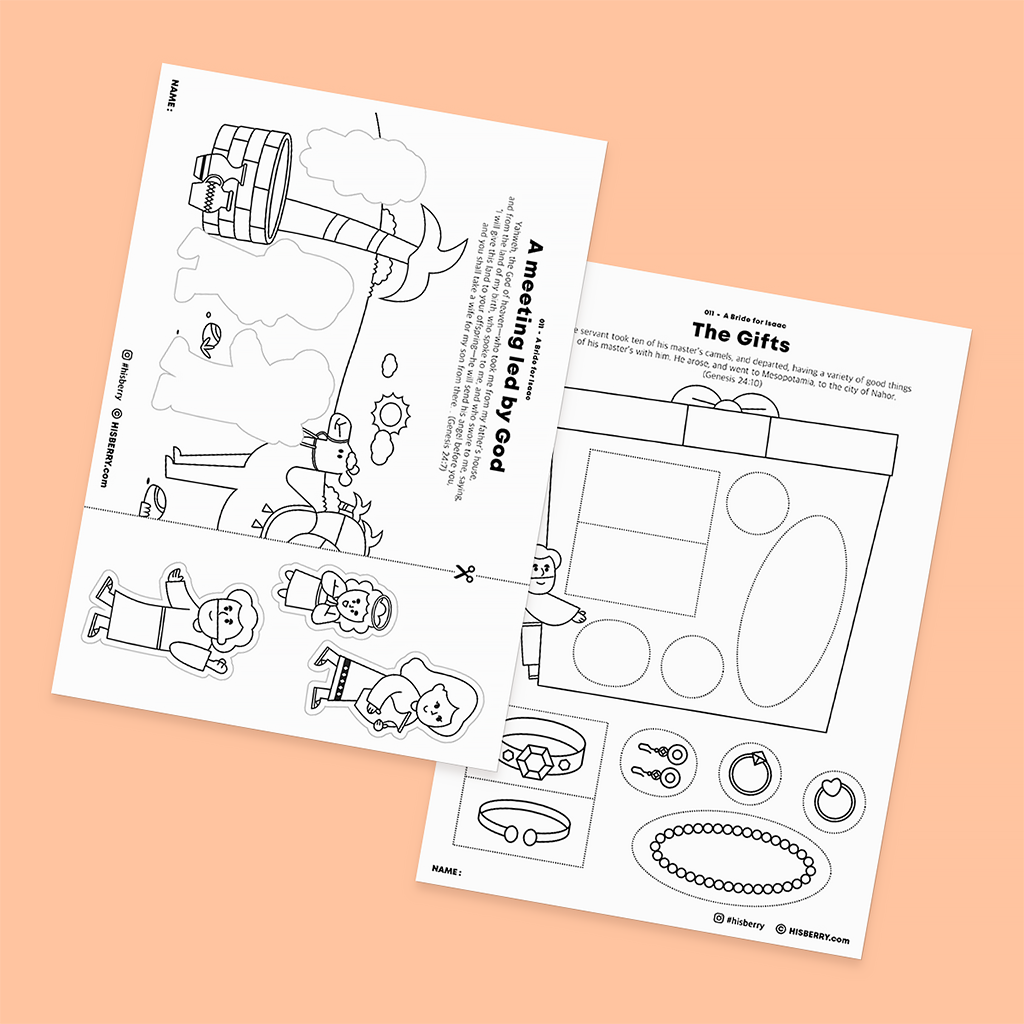 A Bride for Isaac - Activity Worksheets