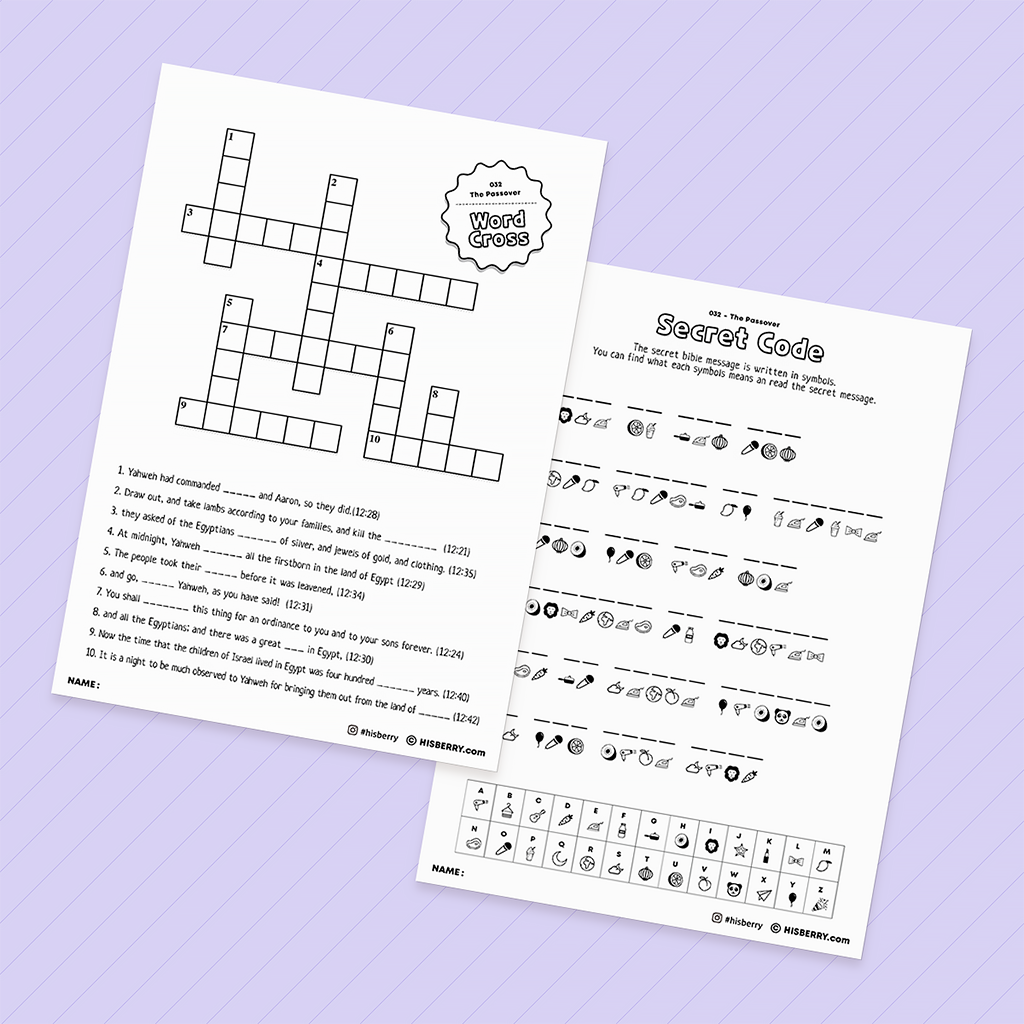 The Passover - Bible lesson Activity Printables for kids