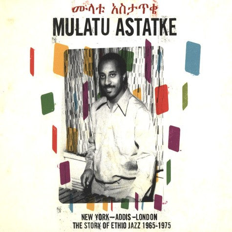 Mulatu Astatke ‎– New York - Addis - London - The Story Of Ethio Jazz 1965-1975 (Vinyl 2LP)