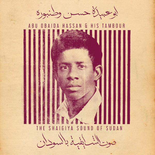 Abu Obaida Hassan & His Tambour – The Shaigiya Sound Of Sudan (Vinyl LP)