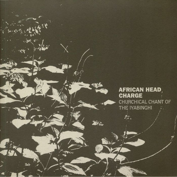 African Head Charge ‎– Churchical Chant Of The Iyabinghi (Vinyl LP)
