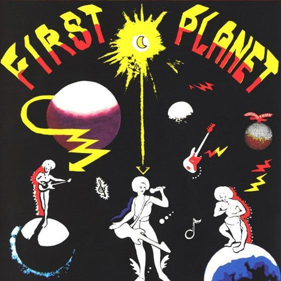 First Planet - Top Of The World (Vinyl 12'') - Rook Records