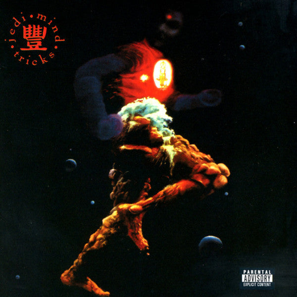 Jedi Mind Tricks ‎– The Psycho-Social, Chemical, Biological, And Electro-Magnetic Manipulation Of Human Consciousness (Vinyl 2LP)