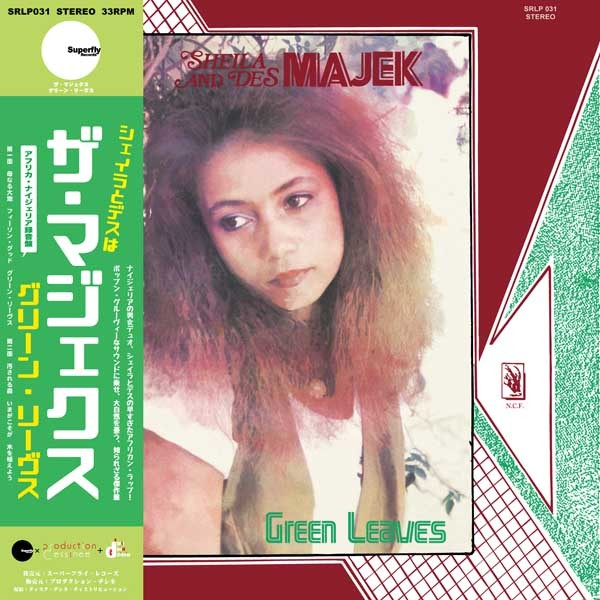 Sheila And The Majeks ‎– Green Leaves (Vinyl LP)