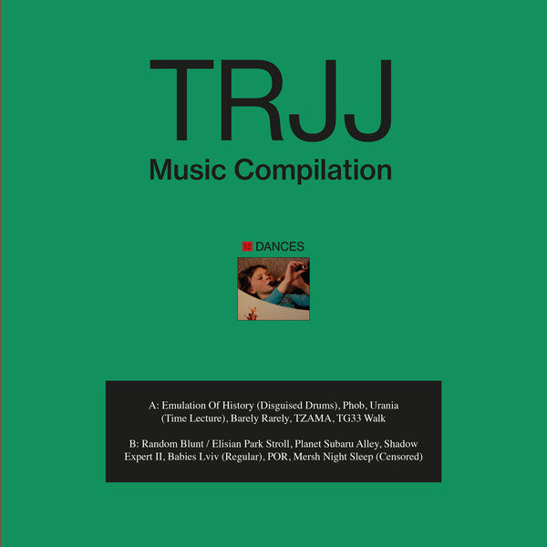 "TRJJ ‎– Music Compilation ""12 Dances"" (Vinyl LP)"