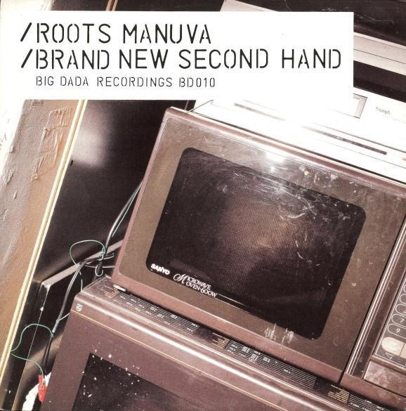 Roots Manuva - Brand New Second Hand (Vinyl 2LP)