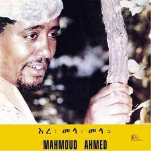 Mahmoud Ahmed With The Ibex Band – Erè Mèla Mèla (Vinyl LP)