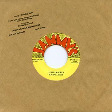 Michael Rose - African Queen (Vinyl 7'')