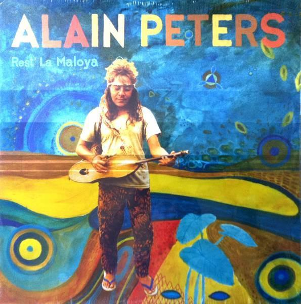 Alain Peters – Rest' La Maloya (Vinyl LP) - Rook Records