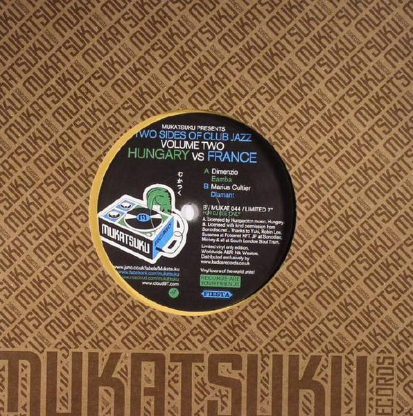 Dimenzio/ Marius Cultier  - Two Sides Of Club Jazz: Hungary vs. France Vol. 2 (Vinyl 7'') - Rook Records