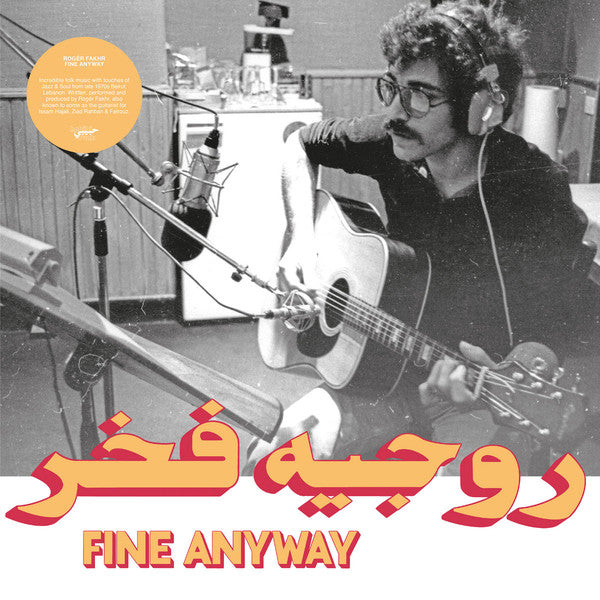 Roger Fakhr ‎– Fine Anyway (Vinyl LP)