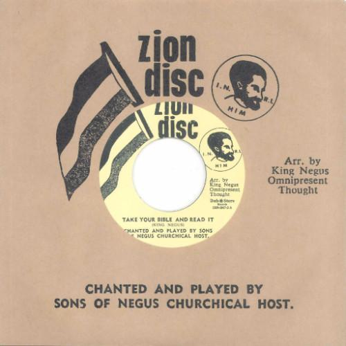 "Sons of Negus - Take Your Bible and Read It (Vinyl 7"")"