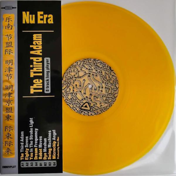 Nu Era ‎– The Third Adam (Vinyl LP)