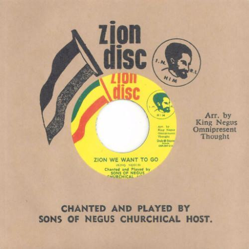 "Sons of Negus - Zion We Want to Go (Vinyl 7"")"