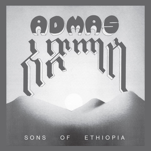 Admas ‎– Sons Of Ethiopia (Vinyl LP)