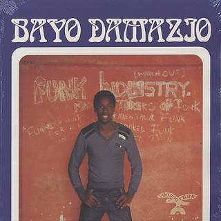 Bayo Damazio – Listen To The Music (Vinyl 12'') - Rook Records
