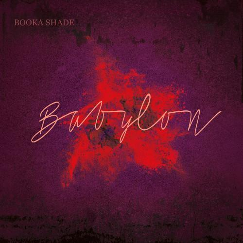 "Booka Shade - Babylon (Vinyl 12"")"