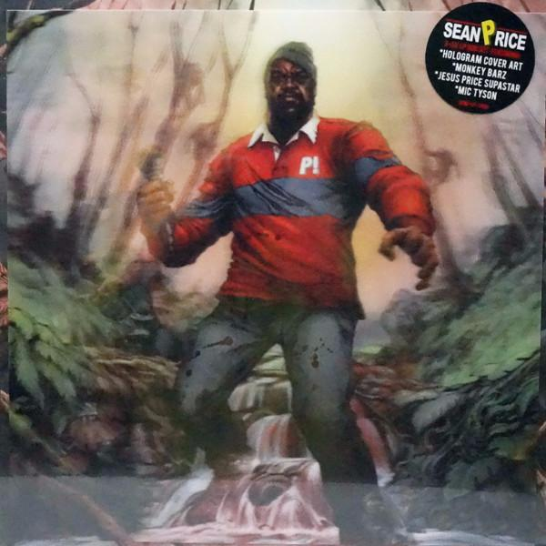 Sean Price - The Gorilla Vinyl Box Set (Ltd. 6xLP Box)