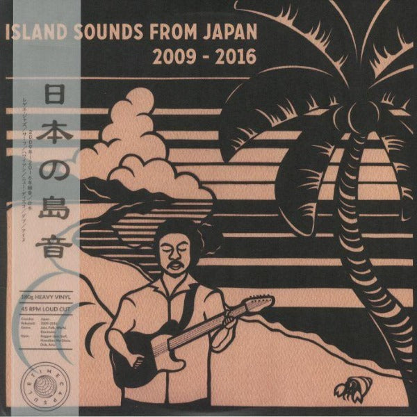 Various ‎– Island Sounds From Japan 2009 - 2016 (Vinyl LP)