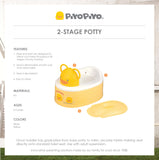 2-Stage Stylish Potty - Piyopiyo Canada
