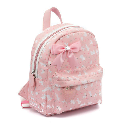 Zebra Trends - Backpack Small Forest pink