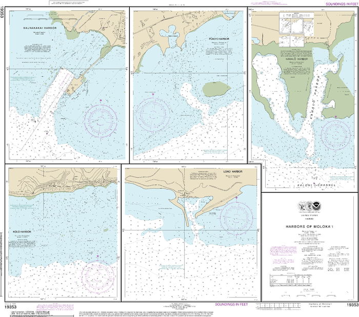 NOAA Nautical Chart 19353: Harbors of Molokaƒ??i Kaunakakai Harbor;P?¬koo Harbor;Kamal?? Harbor;Kolo Harbor;Lono Harbor