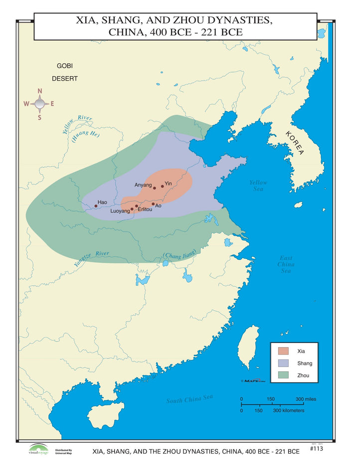 #113 Xia, Shang & Zhou Dynasties, China, 400-221 BCE