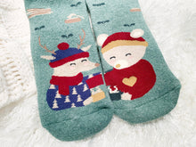 Cozy Cotton Socks - Camping