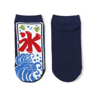 Japanese Kawaii Cute Ankle Socks - Wave-Socks-novmtl