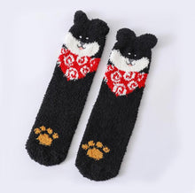 Kawaii Cute room socks-Black Shiba