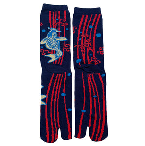 Japanese Tabi Socks | Koi Fish (Navy Blue)