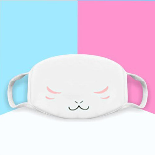 Japanese Emoticons /  Kaomoji Face Mask-Slightly Smiling Face - novmtl