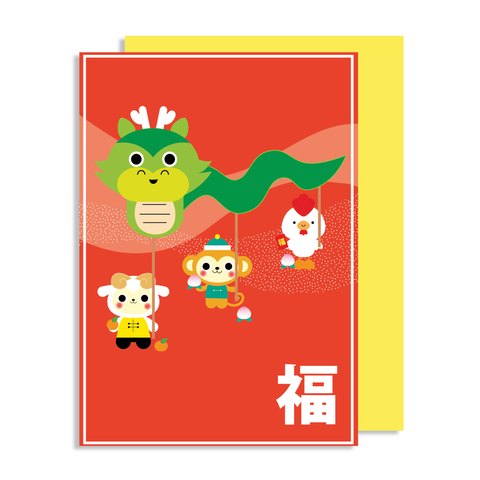 Zodiac Dragon Dance Card