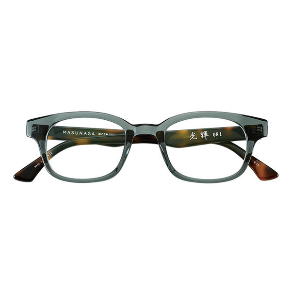 Masunaga - 081 - 38 - Grey-Green / Havana - Rectangle - Eyeglasses - Hicks Brunson Eyewear