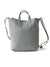 SOFIYA GREY LEATHER TOTE BAG