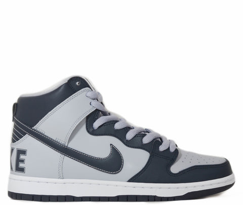 Nike SB Dunk Georgetown (Conditional) - EnglishSole