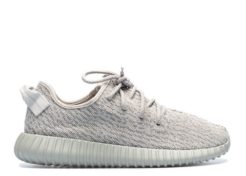 adidas Yeezy Boost 350 Moon Rock (Conditional) - EnglishSole - Your source for rare and exclusive sneakers.