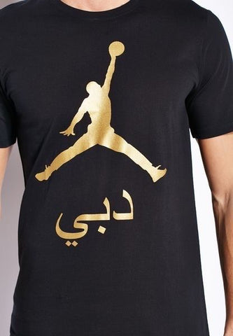 Jordan - Dubai City Tee (Black/Gold)
