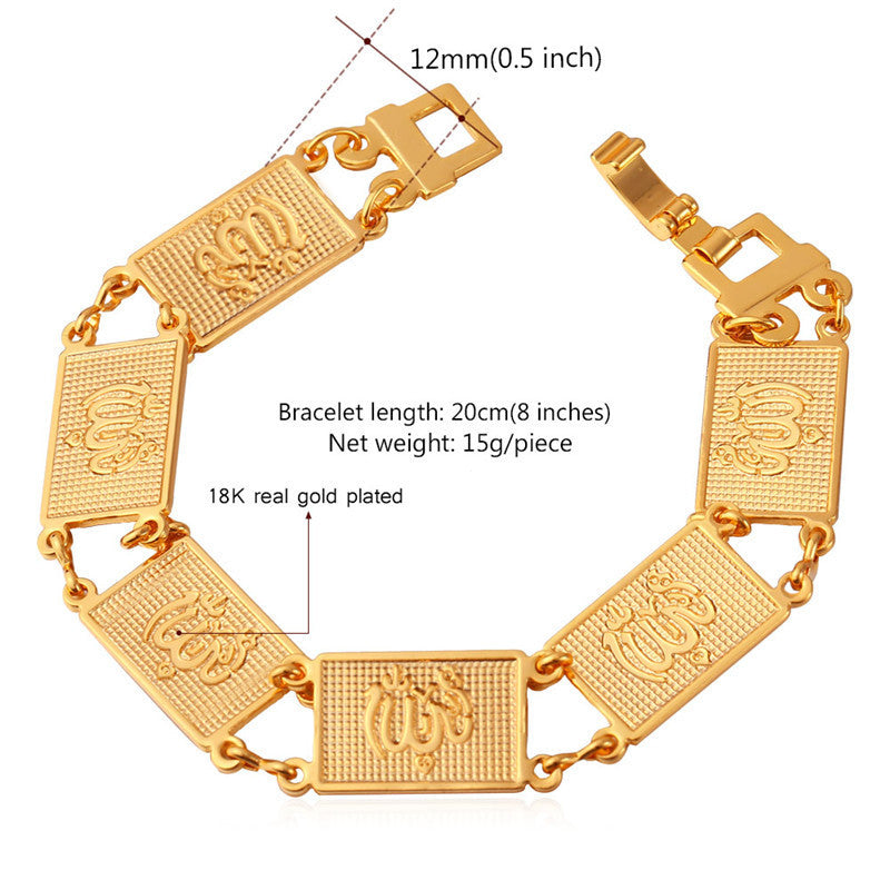 Allah Bracelet For Women & Men-Religious Jewelry Fashion New Vintage 18K Real Gold Plated Muslim Bracelet
