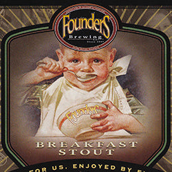 Founders Breakfast Stout - best beers of all time