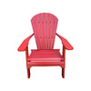 Outdoor Rustic Poly Lumber Folding Adirondack Chair, Cardinal Red - Rustic Red Door Co.