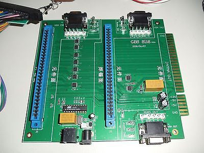 2 in 1 JAMMA Switch PCB with Wireless Remote