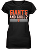 Giants and Chill?