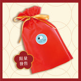 Lucky Bag - For Baby Boy (Original Value HK$ 390)