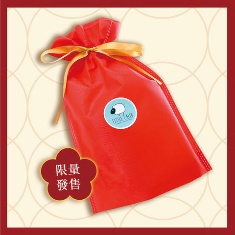 Lucky Bag - For Baby Girl (Original Value HK$ 380)
