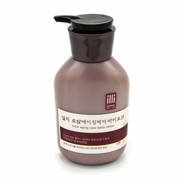 illi Total Aging Care Body Lotion Body Care - Crystal Cove Beauty
