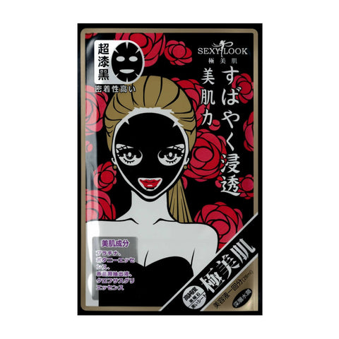 Intensive Moisturizing Black Cotton Mask